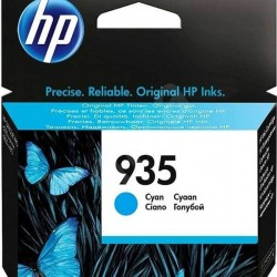 HP 935 Cyan (C2P20AE) - Original Cartridge