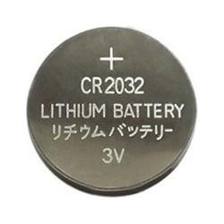 CR-2032 lithiová baterie